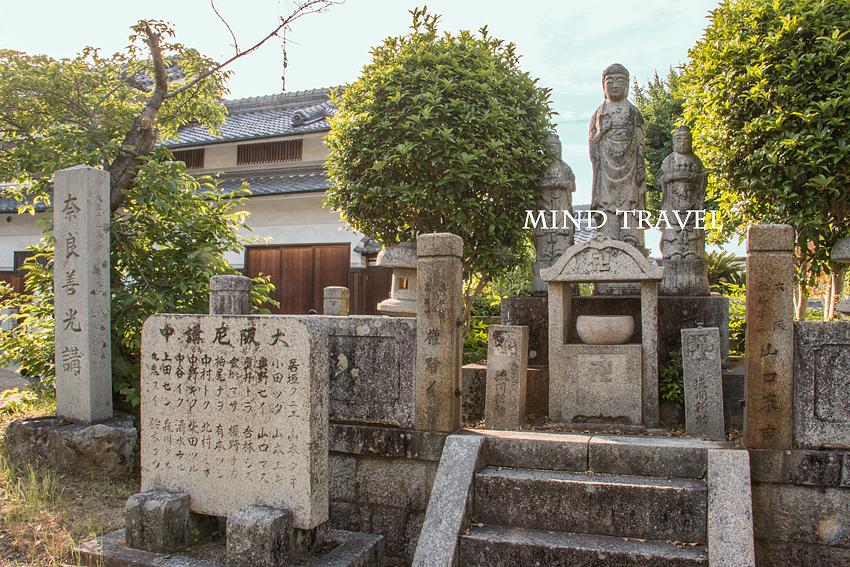 向源寺 石碑