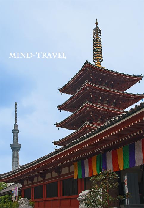 浅草寺 五重塔 と スカイツリー