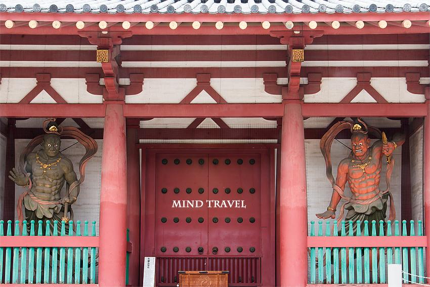 四天王寺 中門