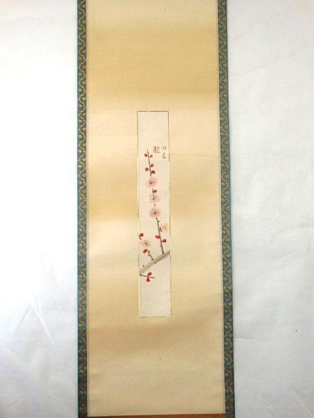 堂本印象筆 短冊「紅梅」 肉筆 象牙軸 二重箱