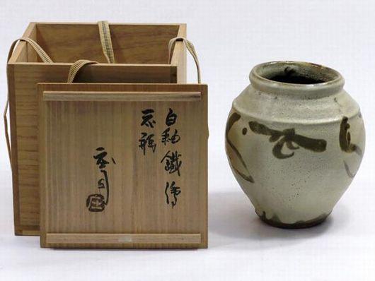 人間国宝 濱田庄司 鐵絵 花瓶