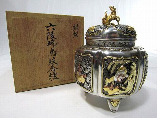昭生作 六稜瑞鳥紋香炉 銀製