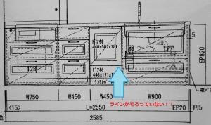 DSCN7518 (2)