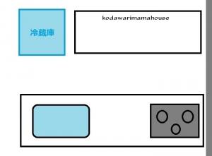 冷蔵庫02