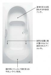 b_bath_img_18.jpg