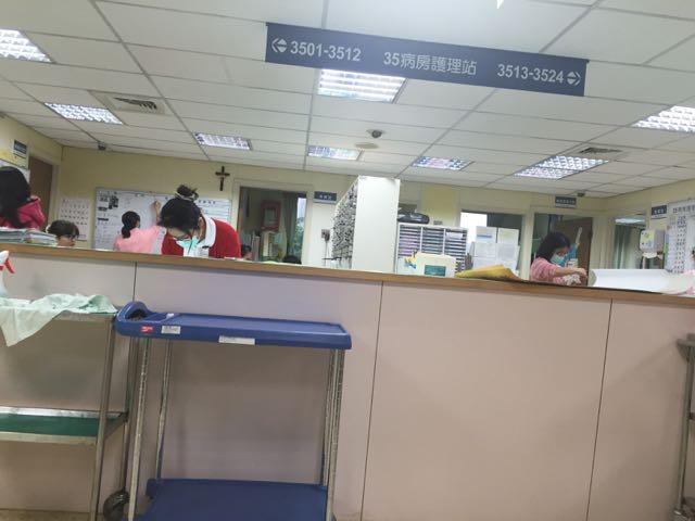 160320_hospital-1.jpg