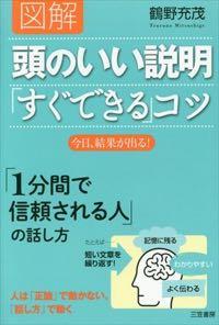 160615_atamanoii-1.jpg