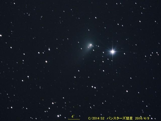 C2014S2_パンスターズ彗星_20160409M_772778x7