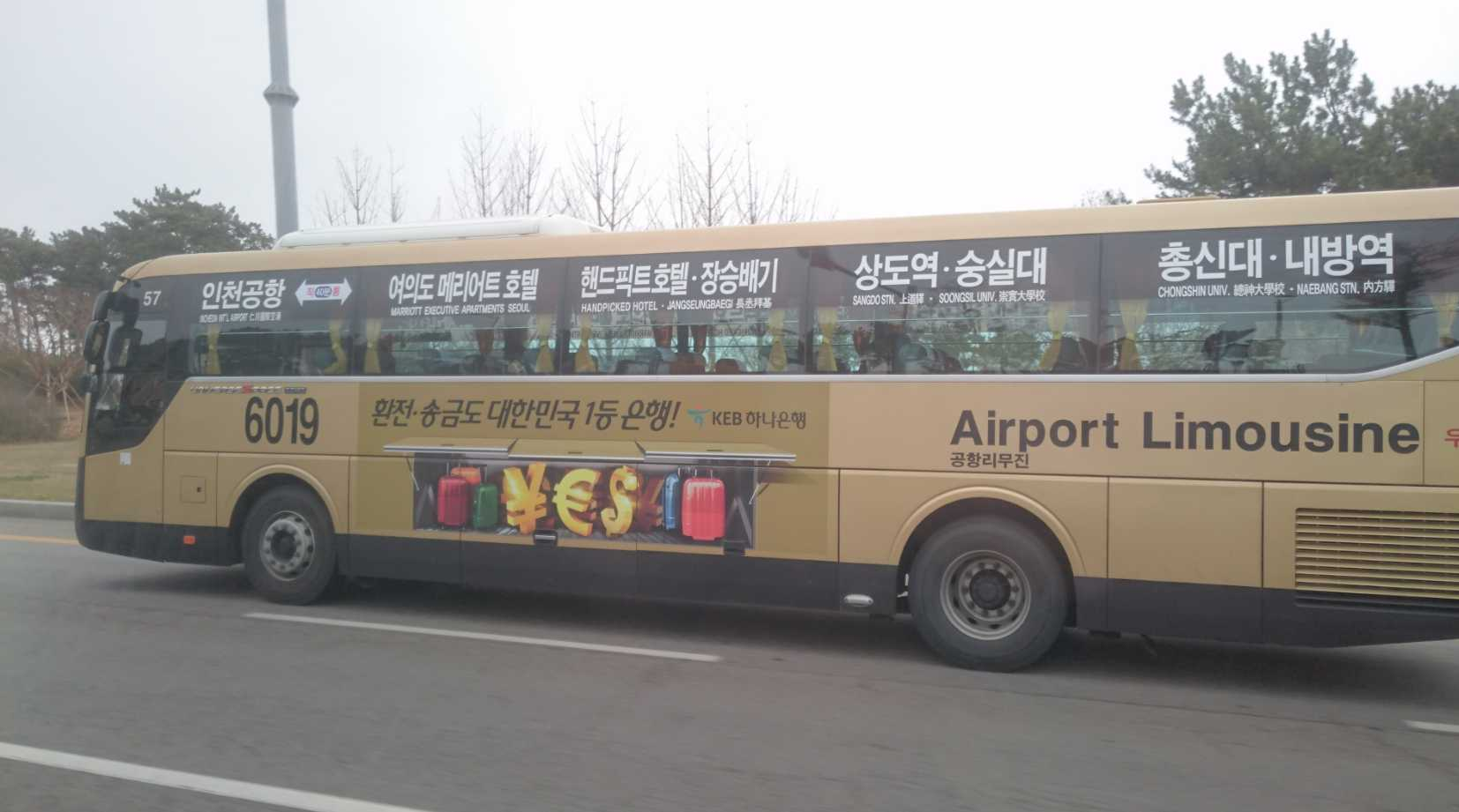 3、韓国のバス