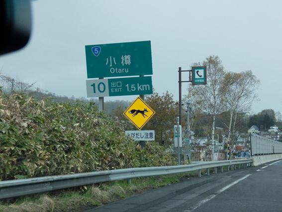 160501 北海道05