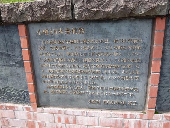 160501 北海道15