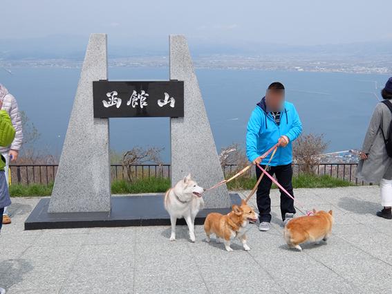 160508 北海道20