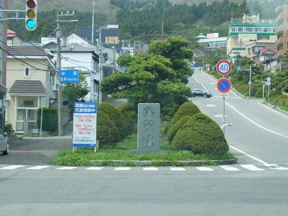 160508 北海道19