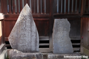 浅間神社(笛吹市一宮町一ノ宮)59