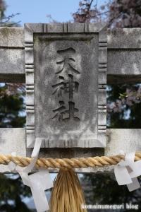 浅間神社(笛吹市一宮町一ノ宮)7