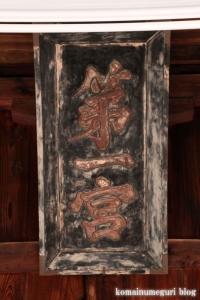 浅間神社(笛吹市一宮町一ノ宮)23