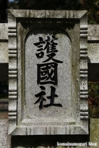浅間神社(笛吹市一宮町一ノ宮)28