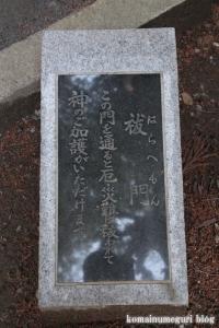 浅間神社(笛吹市一宮町一ノ宮)32