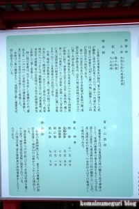 富士山本宮浅間大社(静岡県富士宮市宮町)8