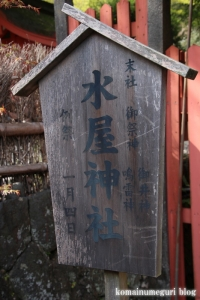 富士山本宮浅間大社(静岡県富士宮市宮町)47