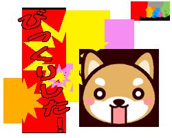 2016yuruiro_stamp_(2)_k