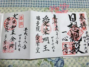 2016yuruiro_0601_k_008