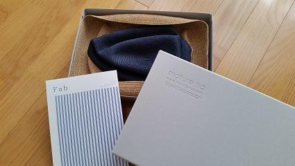 mature ha. BOXED HAT 101 2tonecolor