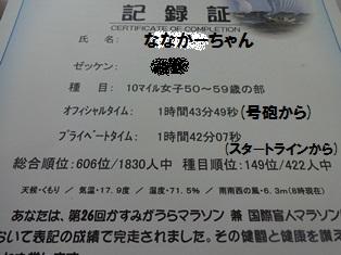 160418-14