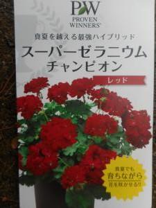 DSCN5100_convert_20160627150734.jpg