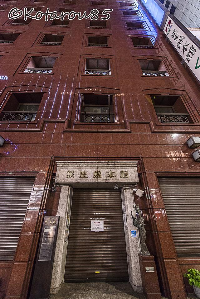 銀座熊本館2 20160421