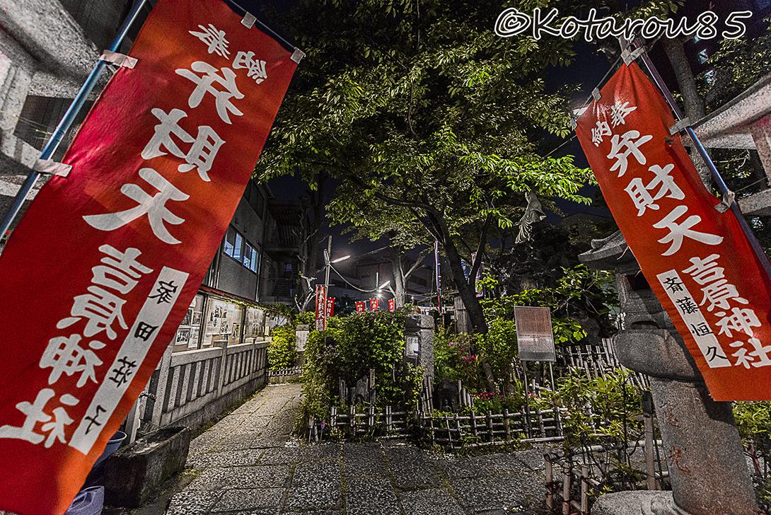 深夜の吉原を歩く その3 (2)