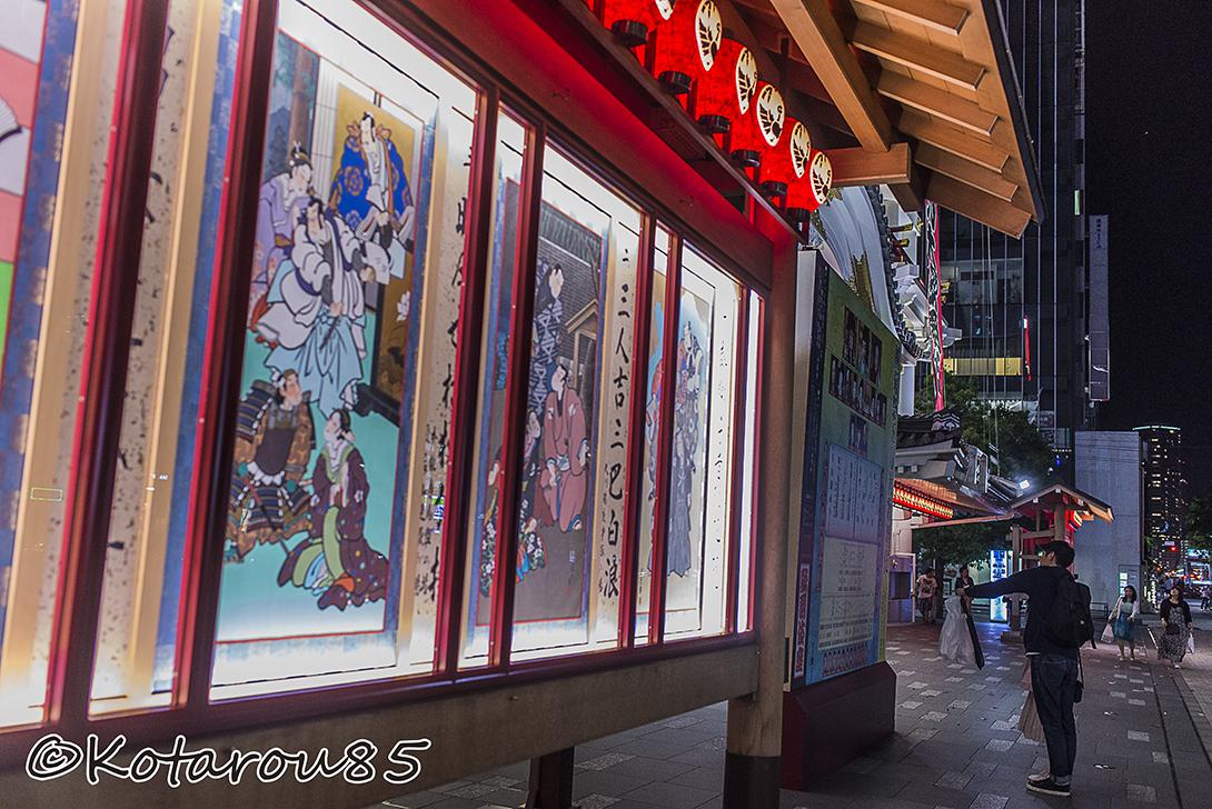 休日の歌舞伎座2 20160516