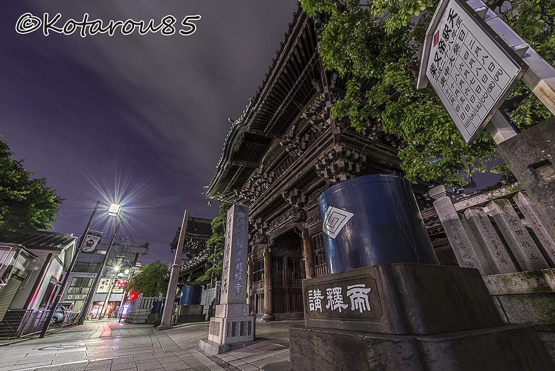 柴又帝釈天の夜 20160608