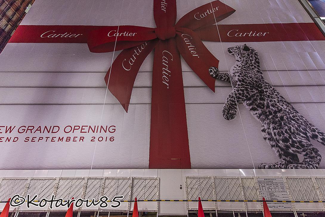 カルティエ銀座店 20160713