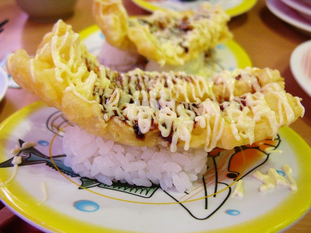 2015_05_21白壁:かっぱ寿司- (11)
