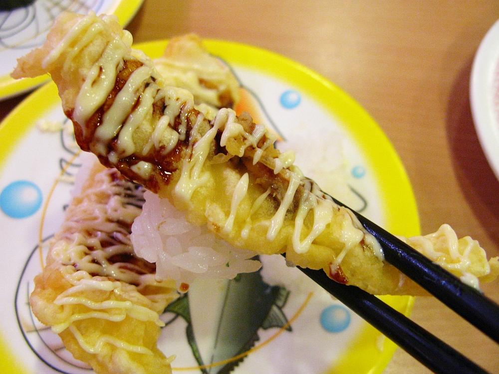 2015_05_21白壁:かっぱ寿司- (12)