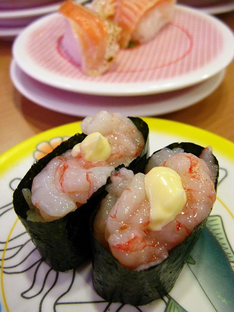2015_05_21白壁:かっぱ寿司- (18)