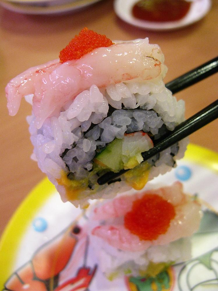 2015_05_21白壁:かっぱ寿司- (25)