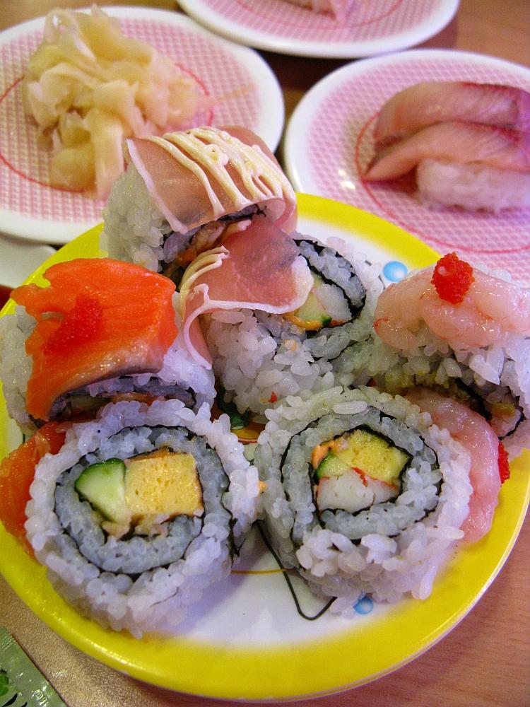 2015_08_01白壁:かっぱ寿司- (11)