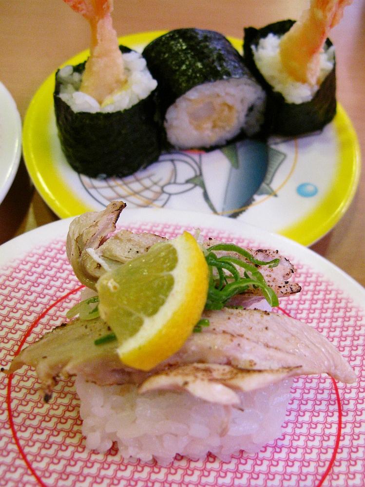 2015_08_01白壁:かっぱ寿司- (21)