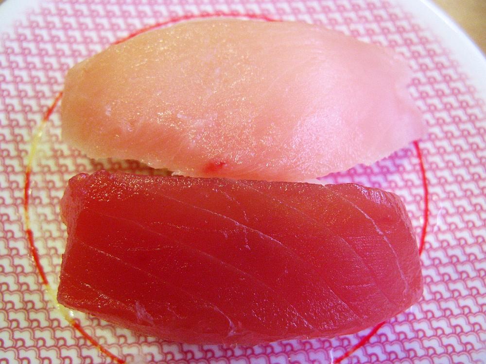 2015_08_01白壁:かっぱ寿司- (17)