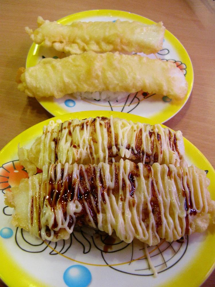 2015_08_01白壁:かっぱ寿司- (27)
