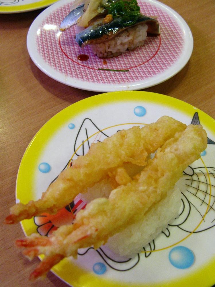 2015_09_08白壁:かっぱ寿司- (10)