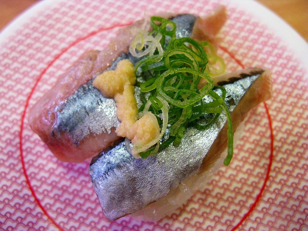 2015_09_08白壁:かっぱ寿司 (6)