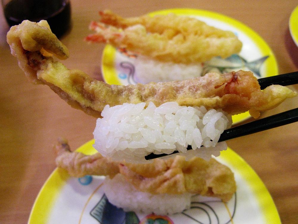 2015_09_08白壁:かっぱ寿司- (11)