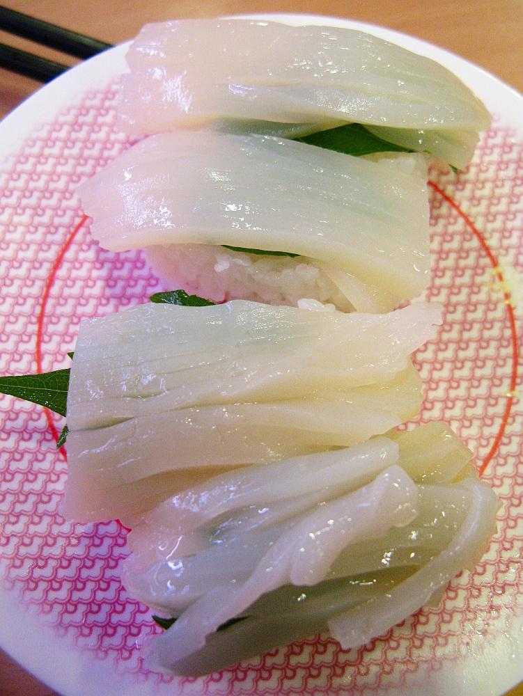 2015_09_08白壁:かっぱ寿司- (13)