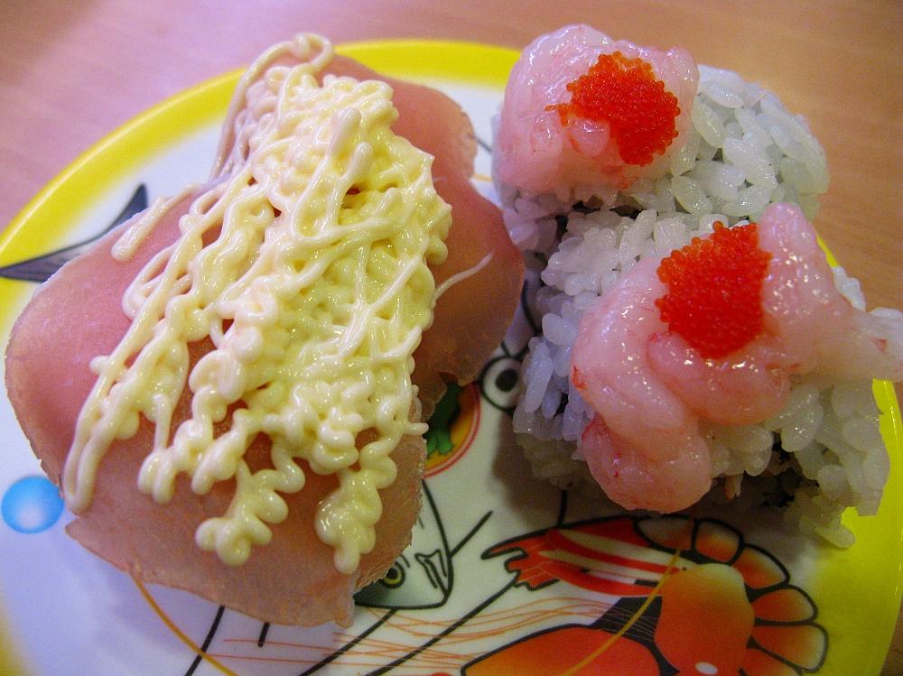 2015_09_08白壁:かっぱ寿司- (14)
