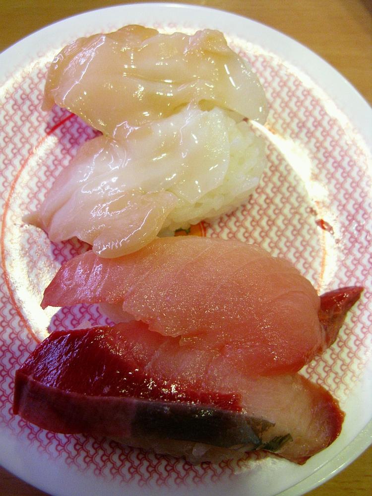 2015_09_08白壁:かっぱ寿司- (18)