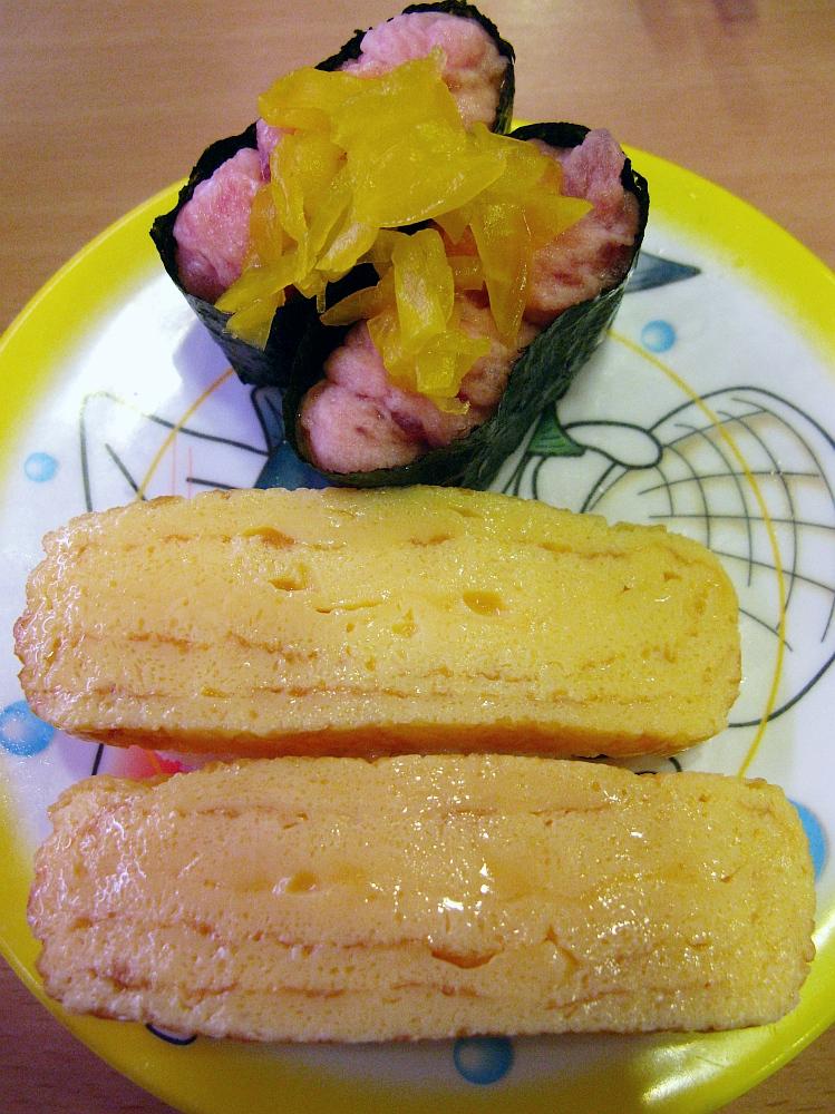 2015_09_08白壁:かっぱ寿司- (19)