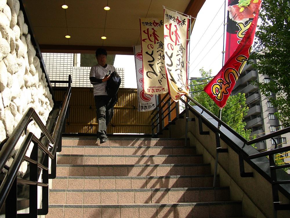 2015_11_01白壁:かっぱ寿司 (2)